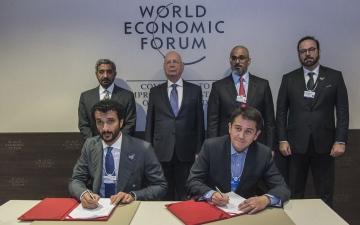 الصورة: الصورة: الإمارات تستضيف اجتماعات مجالس المستقبل نوفمبر المقبل