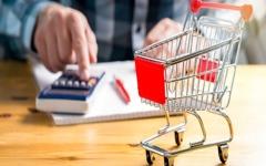 الصورة: الصورة: ارتفاع التضخم في اليابان بنسبة 0.7 % خلال ديسمبر