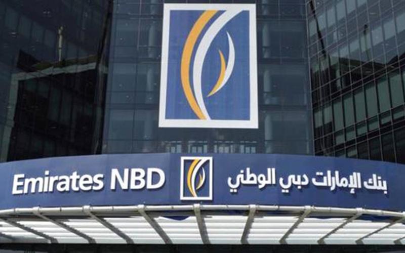"""الصورة: الصورة: """"الإمارات دبي الوطني"""" يبيع حصة في إن.إم.سي"""