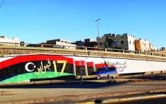 الصورة: الصورة: الميليشيات  تنشر الفوضى  في طرابلس