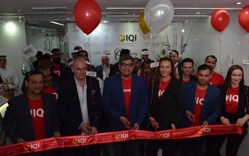 الصورة: الصورة: IQI تفتتح مكتباً جديداً في دبي وسط تفاؤل بازدهار سوق  العقار