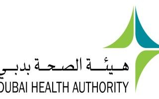 """""""صحة دبي"""" تصدر تعميماً للمنشآت الصحية بخصوص كورونا"""