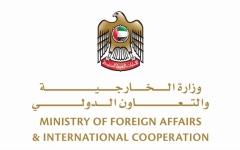 الصورة: الصورة: وزارة الخارجية الإماراتية تصدر بياناً للمواطنين بشأن فيروس كورونا