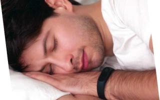 الصورة: الصورة: النوم الجيد في مرحلة الشباب يفيد الذاكرة عند الكبر