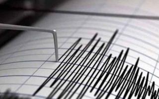 الصورة: الصورة: زلزال بقوة 5.3 درجة يضرب نيوزيلندا