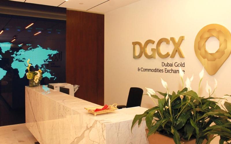 الصورة: الصورة: بورصة دبي للذهب والسلع تعقد جلسة تداول خاصة السبت القادم