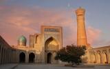 الصورة: الصورة: بخارى.. عاصمة الثقافة الإسلامية 2020