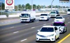 الصورة: الصورة: تطبيق مخالفة المسافة الآمنة في الإمارات بعد تقييم التجربة