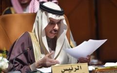 الصورة: الصورة: السعودية: الإسرائيليون غير مرحب بهم في المملكة