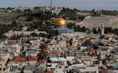 الصورة: الصورة: صفقة القرن.. تتضمن حل الدولتين ونقل احياء في القدس لسيطرة الفلسطينيين