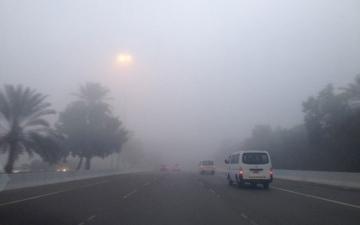 الصورة: الصورة: تدني الرؤية بسبب الضباب حتى الـ 9 صباحاً