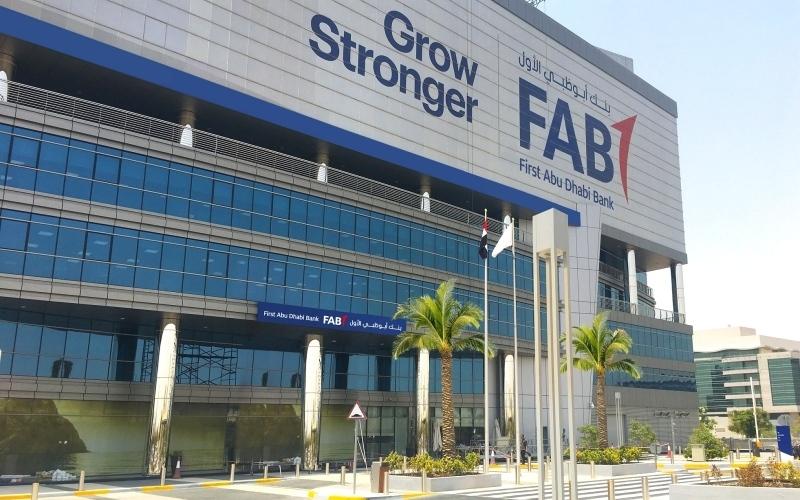 الصورة: الصورة: 12.5ملياراً أرباح «أبوظبي الأول» بنمو 4 %