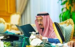 الصورة: الصورة: السعودية ترفض التدخلات الخارجية في ليبيا