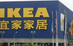 الصورة: الصورة: إيكيا تغلق كافة فروعها في الصين بسبب فيروس كورونا