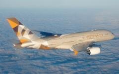 """الصورة: الصورة: """"الاتحاد للطيران"""" تعلق رحلة بكين وناجويا اليابانية"""