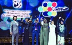 الصورة: الصورة: محمد بن راشد: رسالة الإمارات أمل وتفاؤل بصنع التغيير
