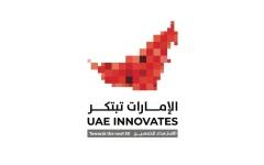 الصورة: الصورة: انطلاق فعاليات شهر الإمارات للابتكار متضمنا 1000 فعالية