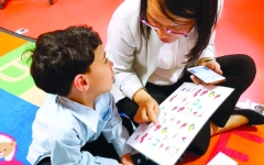 الصورة: الصورة: 105 مدارس تدرّس اللغة الصينية في الإمارات