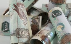 الصورة: الصورة: «إس آند بي»: أوضاع ائتمانية مستقرة لبنوك الإمارات 2020
