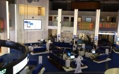 الصورة: الصورة: الأسهم القيادية تُعيد سوق دبي للدائرة الخضراء