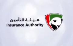 الصورة: الصورة: التأمين الصحي في الإمارات يغطي الفيروسات والأمراض السارية