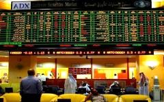 الصورة: الصورة: «أبوظبي المالي» يُطوّر نظام الإفصاح الإلكتروني