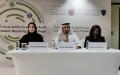 """الصورة: الصورة: """"الإمارات للسياسات"""" يناقش الحكومة المرنة والاستعداد للمستقبل"""