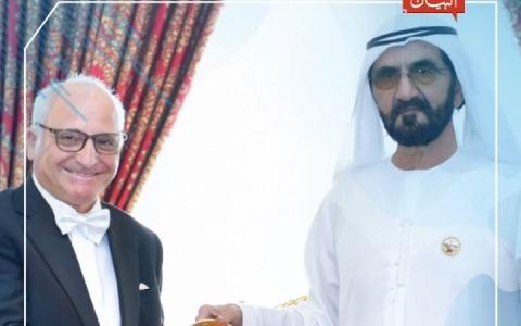 الصورة: الصورة: الإمارات تكرم العالم العربي رشيد اليزمي