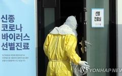 الصورة: الصورة: تسجيل 4 إصابات جديدة بفيروس كورونا في كوريا الجنوبية