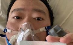 الصورة: الصورة: وفاة الطبيب الصيني مكتشف كورونا بعد إصابته بالفيروس
