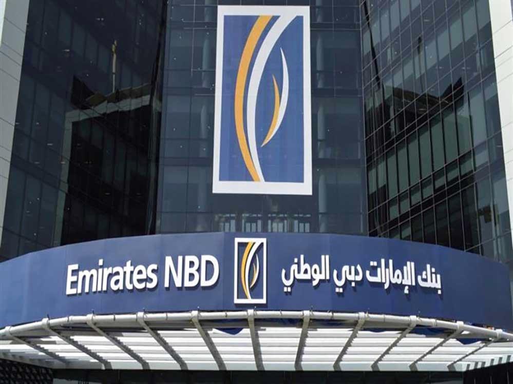 300 مواطن يوظفهم الإمارات دبي الوطني 2020 الاقتصادي أسواق