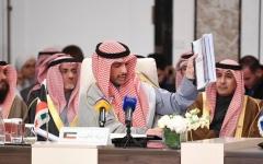 الصورة: الصورة: رئيس مجلس الأمة الكويتي يلقي بصفقة القرن في سلة المهملات
