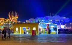 الصورة: الصورة: إكسبو 2020 دبي يفتتح أول متجر تجزئة رسمي