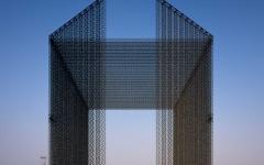 الصورة: الصورة: بالفيديو.. بوابات إكسبو 2020 دبي بلمسات معمارية عالمية