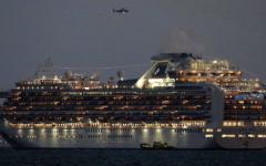 الصورة: الصورة: اليابان: ارتفاع عدد إصابات كورونا على السفينة الموبوءة إلى 135