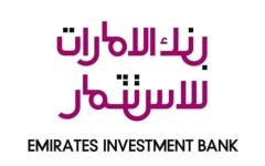 الصورة: الصورة: «الإمارات للاستثمار» يعيّن رئيساً تنفيذياً جديداً