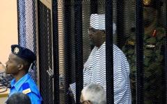 الصورة: الصورة: الحكومة السودانية توافق على تسليم البشير للجنائية