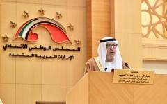 """الصورة: الصورة: العويس: الإمارات اتخذت كافة الإجراءات الضرورية فيما يخص فيروس""""كورونا"""" لحماية المجتمع"""