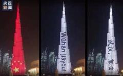 الصورة: الصورة: شبكة CGTN الصينية تبرز وقوف الإمارات إلى جانب الصين في مكافحة كورونا