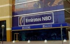 الصورة: الصورة: إدراج متوقع لـ«الإمارات دبي الوطني» بـ «فوتسي»