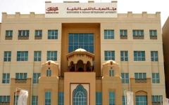 الصورة: الصورة: لا زيادة في رسوم مدارس دبي العام المقبل
