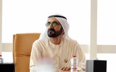 الصورة: الصورة: محمد بن راشد يشهد افتتاح منتدى المرأة العالمي دبي 2020 غداً
