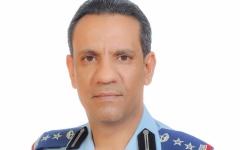 الصورة: الصورة: تحالف دعم الشرعية في اليمن يعلن سقوط مقاتلة سعودية
