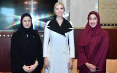 الصورة: الصورة: إيفانكا ترامب: الإمارات أخذت على عاتقها دوراً ريادياً في دعم المرأة
