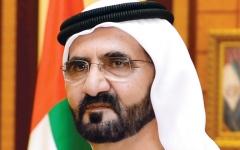 الصورة: الصورة: محمد بن راشد يعيّن منصور بن محمد رئيساً لمجلس دبي الرياضي