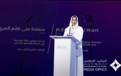 الصورة: الصورة: منى المري: سنحقق العام المقبل هدفنا في المؤشر العالمي للمساواة بين الجنسين