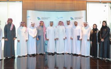 """الصورة: الصورة: """"مؤسسة الإمارات"""" توقع مذكرة تفاهم مع """"جناح السعودية"""" في إكسبو2020 دبي"""