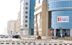 """الصورة: الصورة: مجلس إدارة """"بنك أم القيوين"""" يوصي بتوزيع أرباح نقدية بنسبة 11% من رأس المال عن عام 2019"""