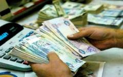 الصورة: الصورة: بنوك الإمارات الأقل انكشافاً على قطاع النفط