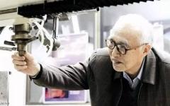 الصورة: الصورة: كورونا ينهي حياة أحد أبرز علماء العالم